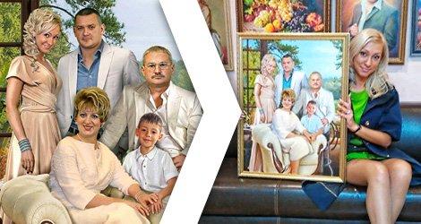 Семейный портрет на заказ цена