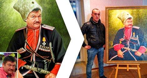 портреты на заказ Сургут